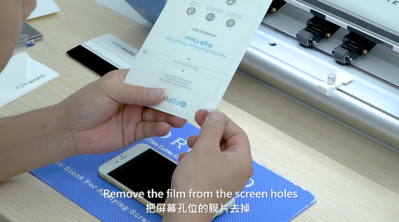 How To Use Universal Screen Film Cutter Of High end Version 30