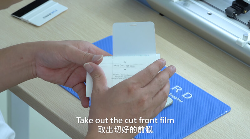 How To Use Universal Screen Film Cutter Of High end Version 16