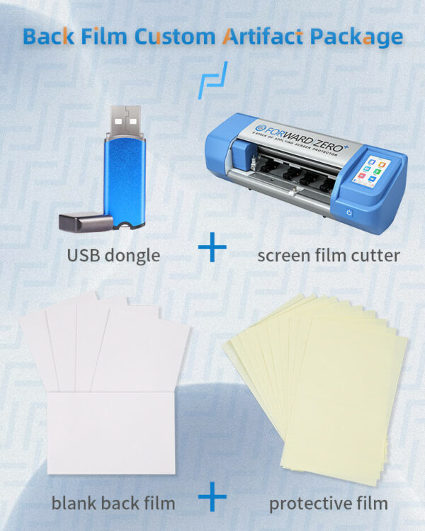 Back Film Custom Artifact - USB Dongle & Blank Back Films